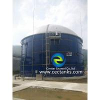 Buy cheap Enamel Steel Coated Bolted Storage Tanks For Biogas Reactor 18,000 M³ Capacity from wholesalers