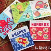 Buy cheap Standard Children'S Board Book Printing , Kids Boys Personalized Board Books from wholesalers