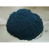 Buy cheap Ferrous Sulphate Heptahydrate from wholesalers