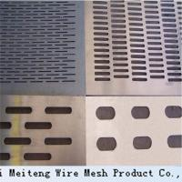 Buy cheap aluminum perforated metal ceiling panels from wholesalers