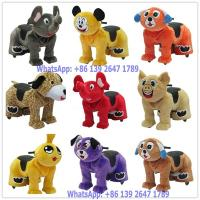 Buy cheap Hot sale 12v battery drive electric motorized plush animal kiddie ride for mall rental coin operated from wholesalers