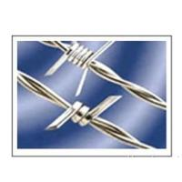 Buy cheap Barbed Iron Wire product