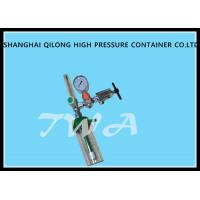 Buy cheap Digital Medical Oxygen Regulator With Flow Meter Health Care Product  YR-86-28 from wholesalers