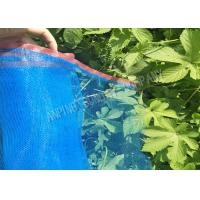 Buy cheap Moisture Resistance Insect Proof Mesh , Static - Free Tasteless Large Insect Screen product