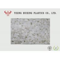 Buy cheap Aerobic Water Treatment Filler MBBR Carrier 0.96 g/cm3 - 0.99 g/cm3 Density from wholesalers