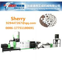 Buy cheap PE HDPE bags film granulation machine pelletizing machine extrusion line recycling line from wholesalers