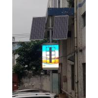 Buy cheap High Brightness SMD Outdoor Advertising Led Display Screen P5 Outdoor Led Module from wholesalers