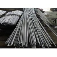 Buy cheap China Price SA312,304L,EN1.4306,inox tube / 304 ,304L stainless steel pipe for industrial usage from wholesalers