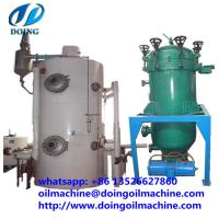 Buy cheap Palm oil refinery plant , machine to refine crude palm oil, palm kernel oil, sunflower oil , soybean oil from wholesalers