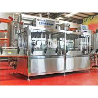 Buy cheap 2 In 1 Packing Production Line 5L Tinplate Barrel Aseptic Bottle Filling Capping Machine from wholesalers