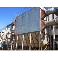 Buy cheap Suction Hoods Jet Dust Collection System / Jet Dust Filter / Dust Collector Jet from wholesalers