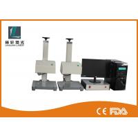 Buy cheap Industrial Digital Dot Peen Marking Machine Vin Code Machine For Stainless Steel from wholesalers