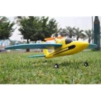 Buy cheap 4CH Sport Plane  beginner electric radio controlled airplanes with durable EPO material from wholesalers