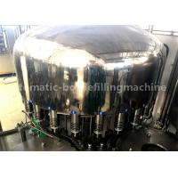 Buy cheap 24 Heads Automatic Bottle Filling Machine , Pure Water Production Machine / Bottling Plant product