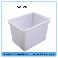 Buy cheap 120L White rectangular HDPE plastic container for washing powder without lid from wholesalers