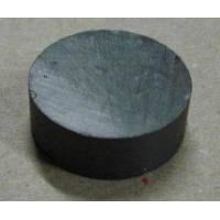Buy cheap Rare Earth Sintered Ferrite Magnet Disk with Multiple Poles from wholesalers