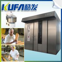 Buy cheap Rotary Bakery Oven from wholesalers