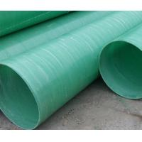 Buy cheap Less Joint FRP Pipes from wholesalers