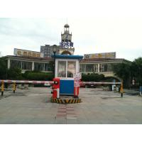 Buy cheap Outdoor Park Aluminum Alloy Security Guard Booths , Noise Protection from wholesalers