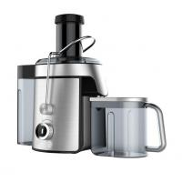 Buy cheap 800w Stainless steel Juicer VK-838 from wholesalers