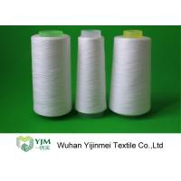 Buy cheap Polyester Raw White Sewing Thread Yarn for Embroidery Thread , 100% Spun from wholesalers