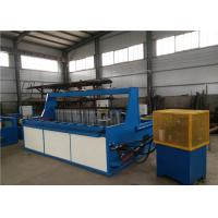 Buy cheap Automation High Speed Crimped Wire Mesh Machine For 1.5mm - 5.0mm from wholesalers