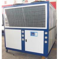 Buy cheap RO-30A 80Kw Cooling Capacity Industrial Process Chillers Without Water Tank 5C Water Temperature Outlet from wholesalers