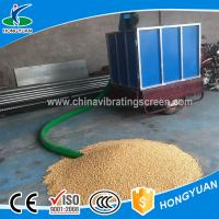 Buy cheap The coffee beans grain etc.bulk material handing equpiment manufacturers from wholesalers