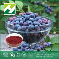 Buy cheap Anthocyanin 36% bilberry Extract / Dried Blueberry powder Extract/ Blueberry powder from wholesalers