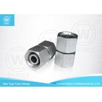 Buy cheap Straight Metric Thread Bite Type Tube Fitting , Hydraulic Pipe Coupling With Swivel Nut from wholesalers