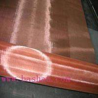 Buy cheap xinxiang bashan 40 60 80 mesh cooper wire mesh shielding copper mesh for Faraday cage from wholesalers