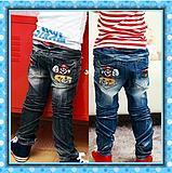 Buy cheap Children Clothes Super Mary Jeans (Hz017) from wholesalers