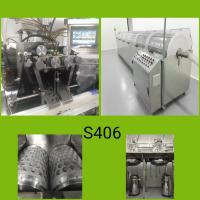 Buy cheap Full Automatic 7 kw Pharmaceutical Soft Capsule Making Machine With Switch / Button Control from wholesalers