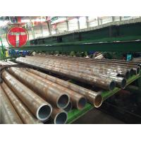 Buy cheap Hot rolled for structural purpose Seamless steel tubes  as per GB/T 8162 from wholesalers