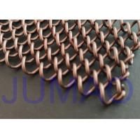 Buy cheap Coffee Color Metal Mesh Curtains Iron Wire Material For Replacement Fireplace Door from wholesalers