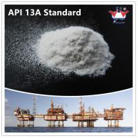 Buy cheap Oil Drilling Grade Polyanionic Cellulose Polymer PAC LV / PAC HV / PAC R Drilling Fluid Mud from wholesalers