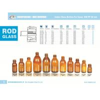 Buy cheap amber glass bottle for syrup,various size from wholesalers