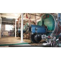 Buy cheap Automatic Operation Gas/Oil Steam Boiler and Hot Water Boiler from wholesalers