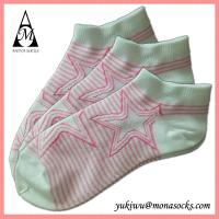 Buy cheap Pink Star Low Cut Fashion Cute Cotton Socks from wholesalers