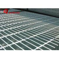 Buy cheap Welded Hot Dipped Galvanized Steel Grating Mesh Customized For Protecting from wholesalers