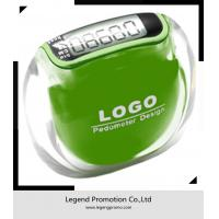 Buy cheap Mini fashion multifunction precise pedometer for promotion from wholesalers