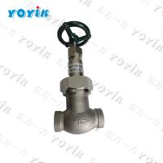 Buy cheap Dongfang yoyik sell bellows globe valve KHWJ15F-1.6P from wholesalers