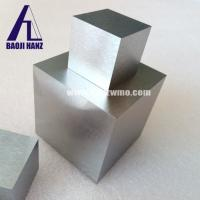 Buy cheap astm b777 China wholesale desktop gift square shape tungsten block 1kg tungsten cube price from wholesalers