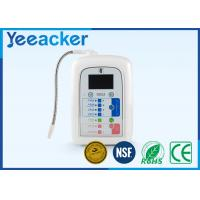 Buy cheap LCD Antioxidant Hydrogen Water Machine / Water Generator 4L/Min Water Output from wholesalers