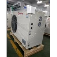 Buy cheap Heating House Home Heat Pump 220V or 380v 12KW Stainless Stell Shell from wholesalers