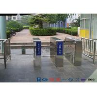 Buy cheap RFID Reader Turnstile Entrance Gates Tripod With Access Control Panel from wholesalers