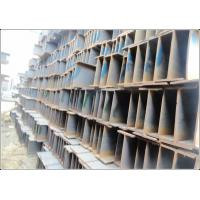 Buy cheap Hot Rolled Steel H Channel , ASTM S235JR MS Structural Carbon H Steel Beams from wholesalers