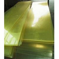 Buy cheap Abrasion Resistance PU Urethane Rubber Sheet Material 2mm - 100mm Thickness from wholesalers