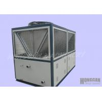 Buy cheap High / Low Pressure Protection 50hz/60hz Air Cooling Air Water Chiller Equipment For Blister Machine from wholesalers