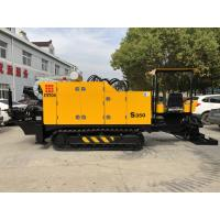 Buy cheap Large Power Directional Drilling Equipment Low Failure Rate High Force product
